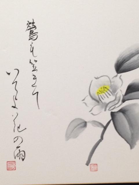 花の雨 2