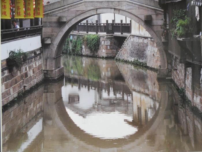 ④上海・新場古鎮