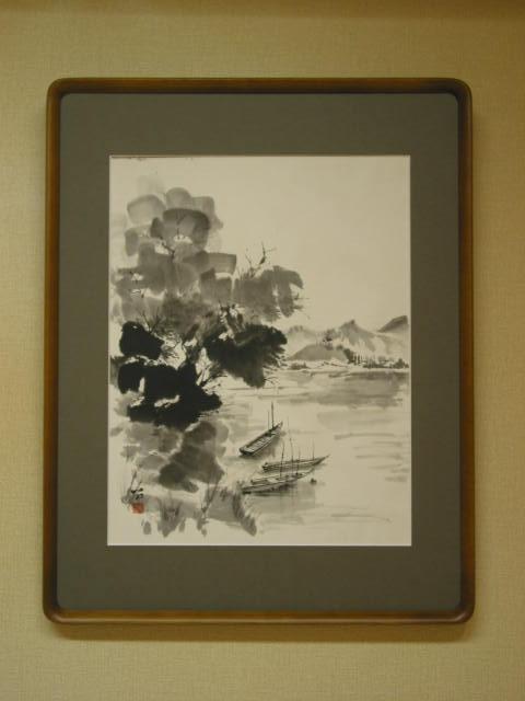 山河 44cm × 56cm (額)