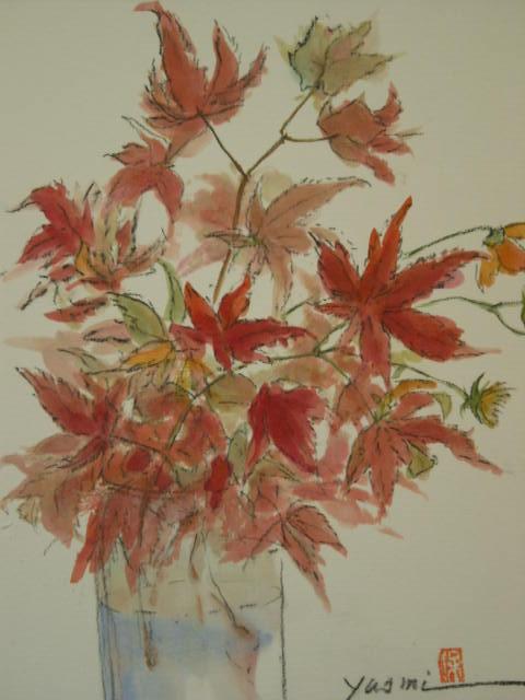秋もよう(色紙)