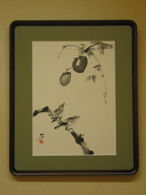 柿(色紙)