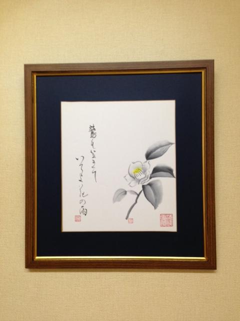 花の雨 1