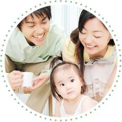 鍼灸・AOI ホームページ ~ 不妊治療ページを充実しました ~