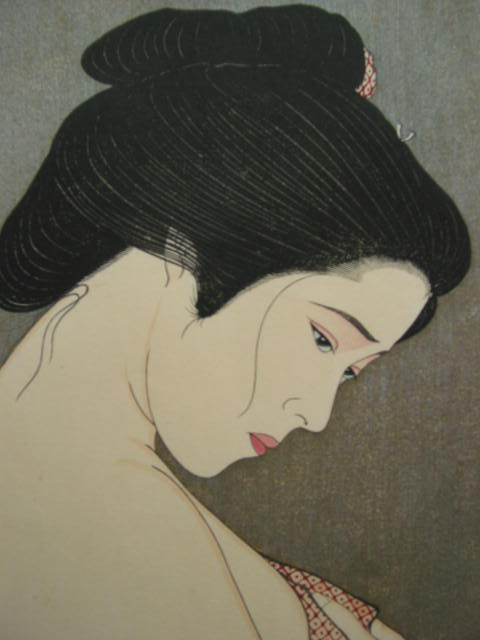 伝統創作版画 瀧 秀水「恥じらい」