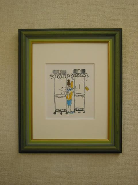 イラスト画 茶畑和也 「オマケ」