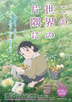 katasumi1